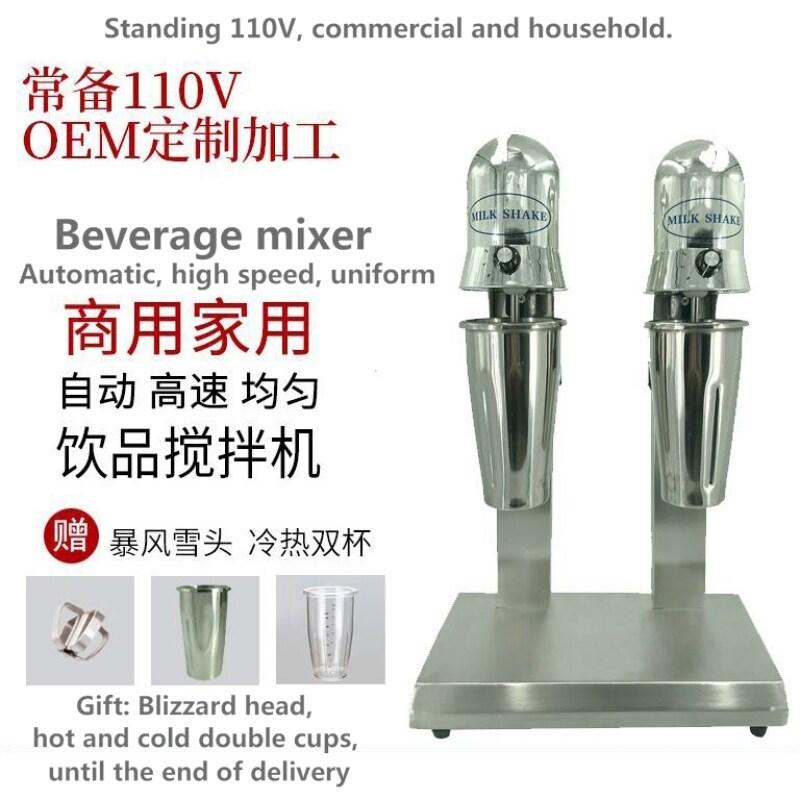 Household Commercial 110v 220v Round Double Head Milkshake Machine Milk Tea Mixer Beverag Drink Mixer