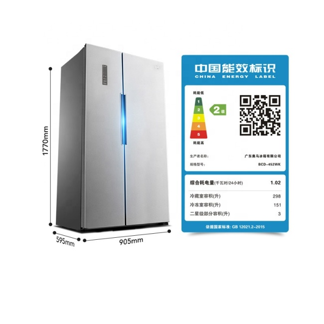 BCD-452WK 452L -25~+4 Degree Stainless Steel Home Double Door Displayer Refrigerator Freezer Fridge