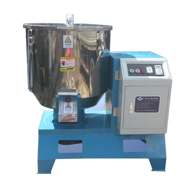 50KG high speed dry mixer European drying  Resin powder Mixing machine