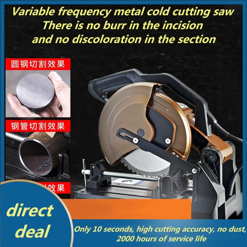 10 14inch Frequency Conversion Metal Cold Cutting Saw No Dust End Face No Discoloration Steel Pipe Cold Cut Metal Saw Machine