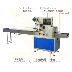 Multifunctional Fast Food Hardware And Plastic Horizontal Packaging Equipment Pastry Food Packaging Machinery Pillow Packaging