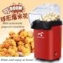 Children's Automatic Popcorn Machine Prices Mini Appliances Hot Sale Professional Electric Popcorn Maker Pop Corn Machine