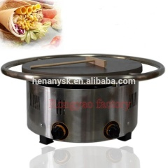 Commercial Diameter 45cm Electric/Gas Rotary Pancake Machine Hotcake Pancake Stove Bread Griddle Cake Frying Machine