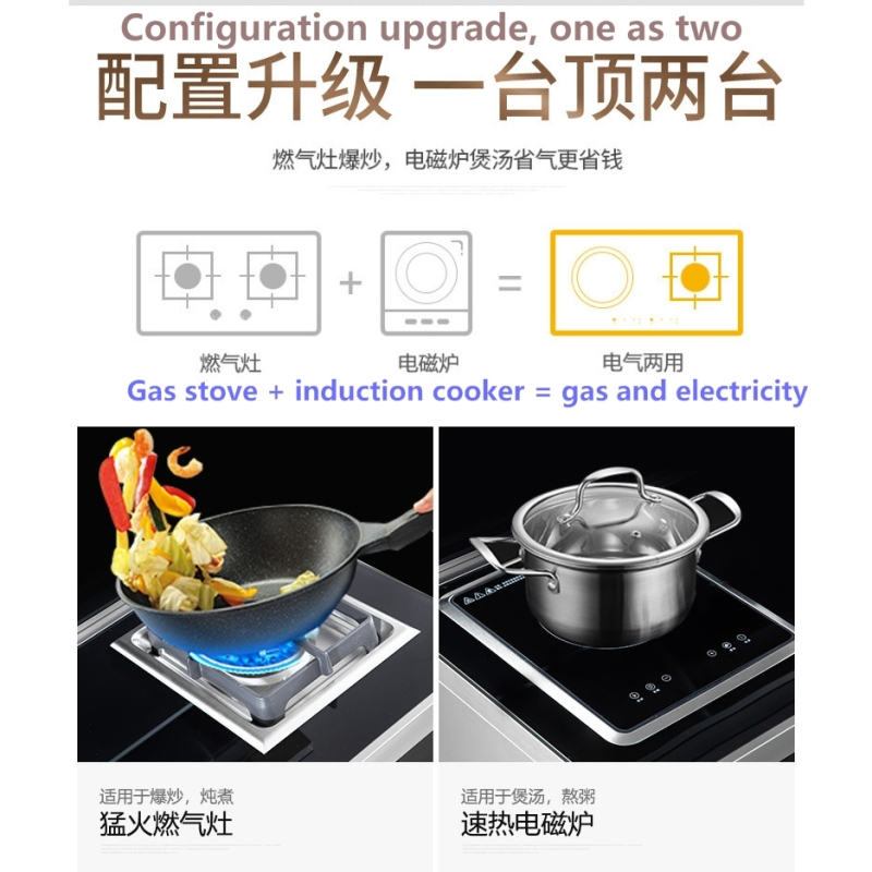 Integrated Stove Ih Cooker Multi-functional Gas And Electric Range Smoke Lampblack Machine Disinfection Cabinet Lower Row Type