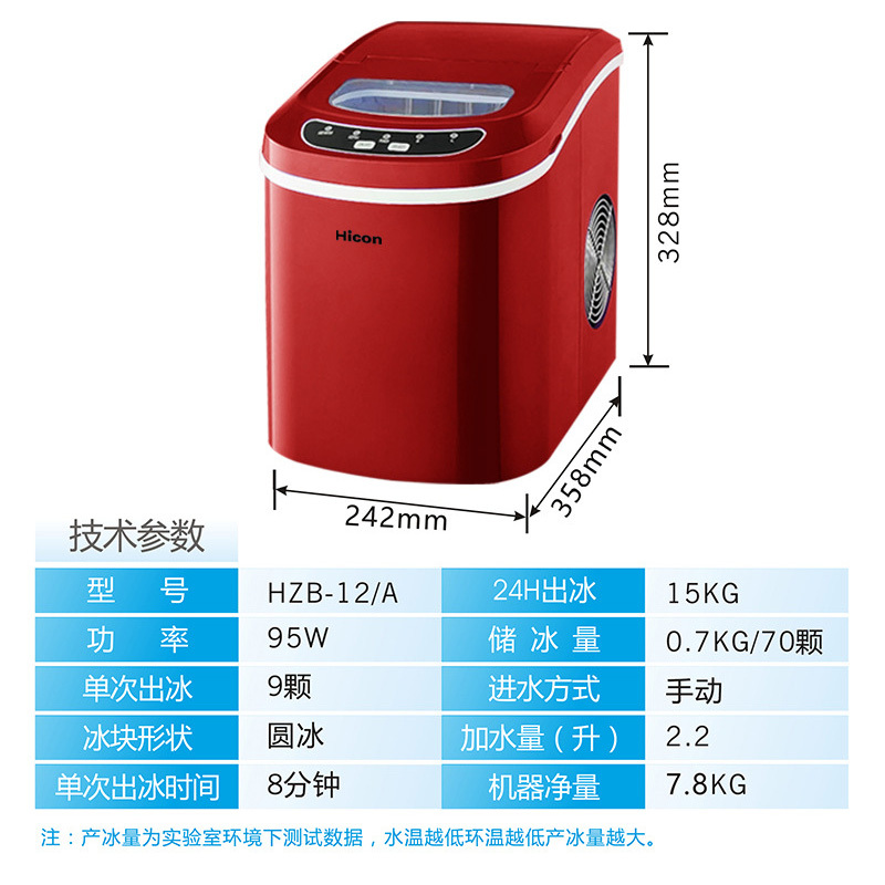 15kg Household Small Ice Maker Machine Milk Tea Shop Commercial Round Ice Manual Water Automatic Ice Making