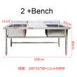 2 + bench