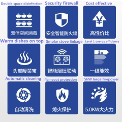 Steaming Baking Disinfection Integrated Stove Ih Cooker Household Integrated Gas Range Hood Side Suction And Bottom Row Type