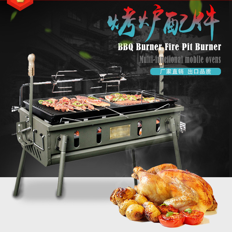 Furnace Tube Burner Fire Exhaust Gas Barbecue Grill Bbq Infrared Burner  Fabric Infrared Burner Ceramic Customizab