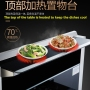Steaming And Baking Integrated Stove Ih Cooker Household Side Suction And Down Exhaust Range Hood Dual Gas Stove Set