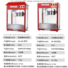 ZA-802/803 Commercial Electric Red Large Capacity Popcorn Machine Cinema Desktop Automatic Grain Blasting Machine