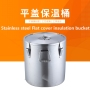 HP33 Commercial Flat Cover Heat Insulation Barrel Food Thickened Stainless Steel Large Capacity Anti Overflow Kitchen Equipment
