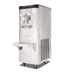 BQ26 24-28L/H Vertical Hard Ice Cream Machine