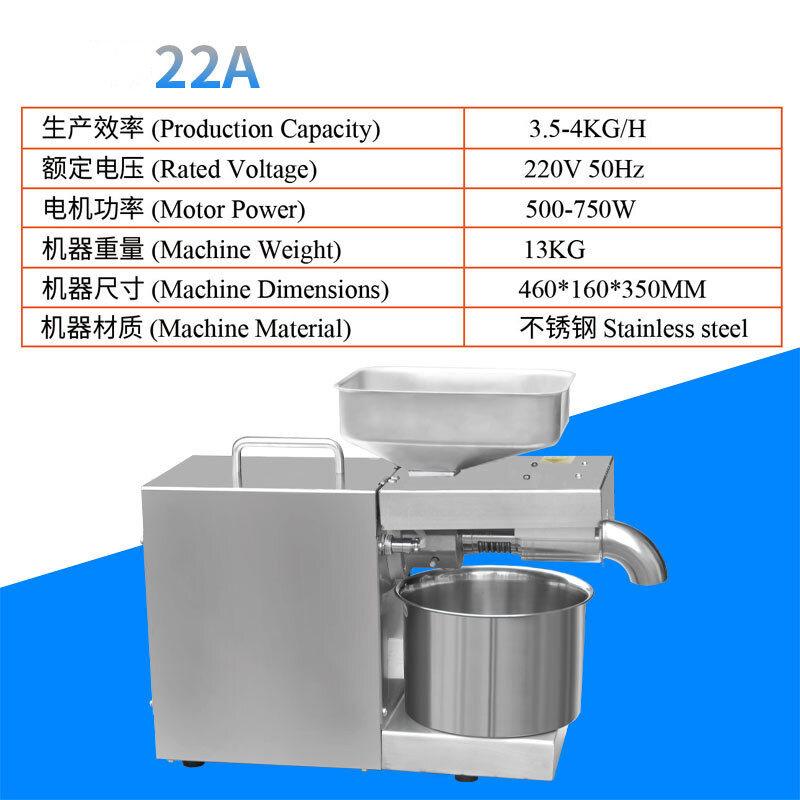 22A Mini Oil Press Machine Plant Seed Rape Seed Sesame Walnut Peanut Oil Press Hot And Cold Fruit Juicer