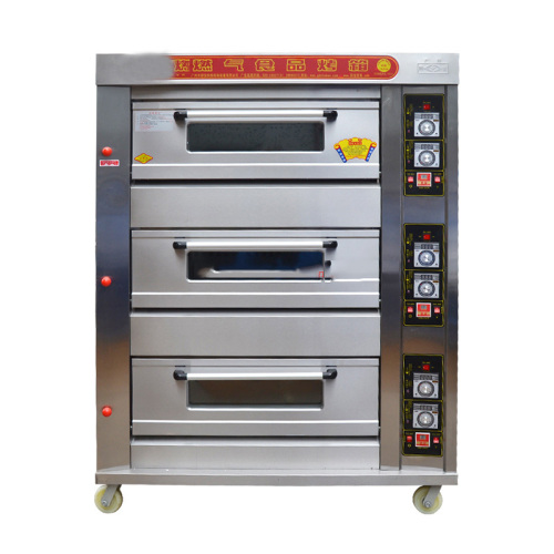 IS-KB-10 1 Layer 2 Pans Oven Commercial Electric Baking Oven Pizza Oven Hot Sale