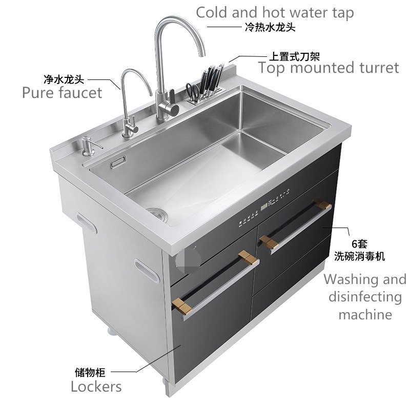 Household Integrated Kitchen Sink Dishwasher Stainless Steel Ultrasonic Disinfection Dishwasher Dish Rack Faucets Tap