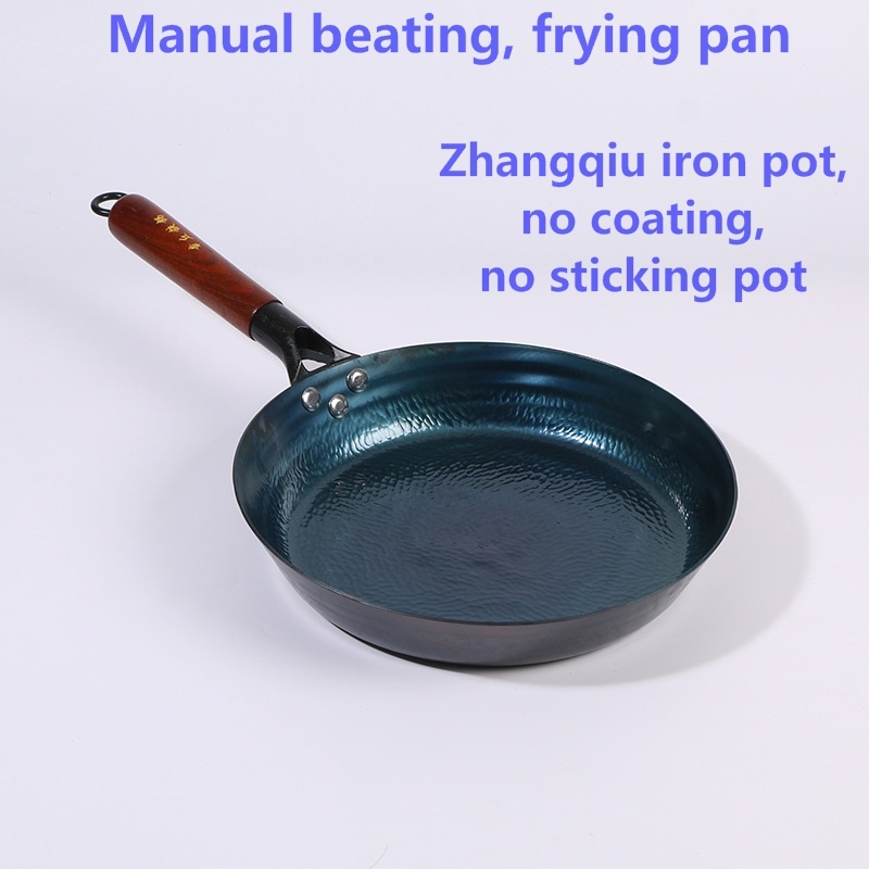 26 28 30 32cm Skillets Zhangqiu Iron Pot Fish Scale Pattern High-grade Steak Frying Pan Uncoated Hand Forged Non Stick Iron Pot