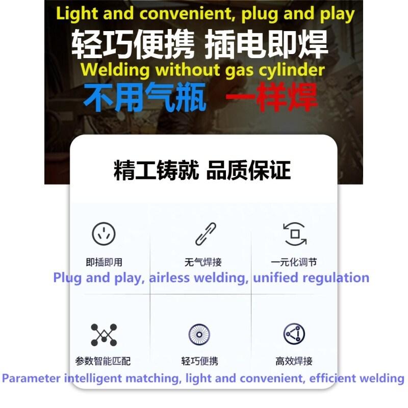 Digital Intelligent No Gas Two Protection Welding Machine One Machine Multi Purpose Co2 Gas Shielded Argon Arc Welding