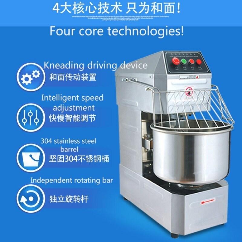 20L 40L 80L 260L Fully Automatic Commercial Kneading Machine Blender Double Action Double Speed Kitchen Dough 7kg Flour Mixer