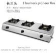 3 burners, pioneer fire +$15.62
