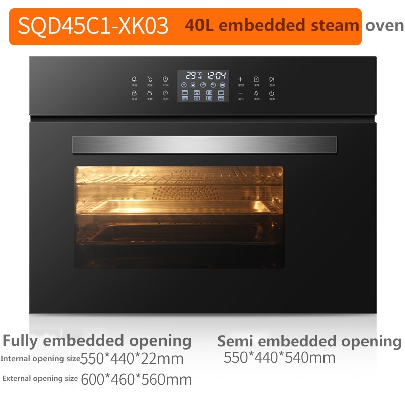 Embedded Steam Oven Two In One Steam Oven Electric Household Large Capacity 60l Steam Baking Integrated Machine