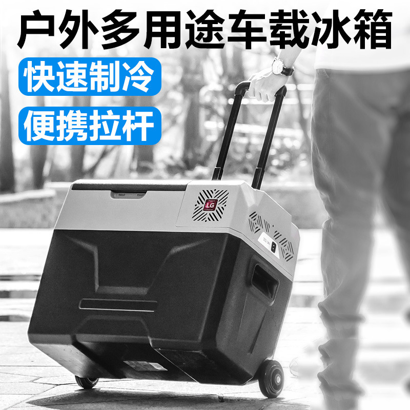 2019 40L -20degree New Style Plastic Mini Portable Refrigerator Mini Cooler Car Fridge Freezer