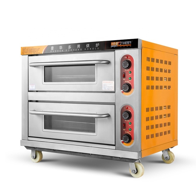 2 Layer 2 Pans 220V Commercial Pizza Cake Bread Oven Bread Egg Tarts Oven