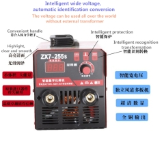 Portable Electric Welding Machine Zx7-255 Inverter Dc General Voltage Small Household Hand-held Welder