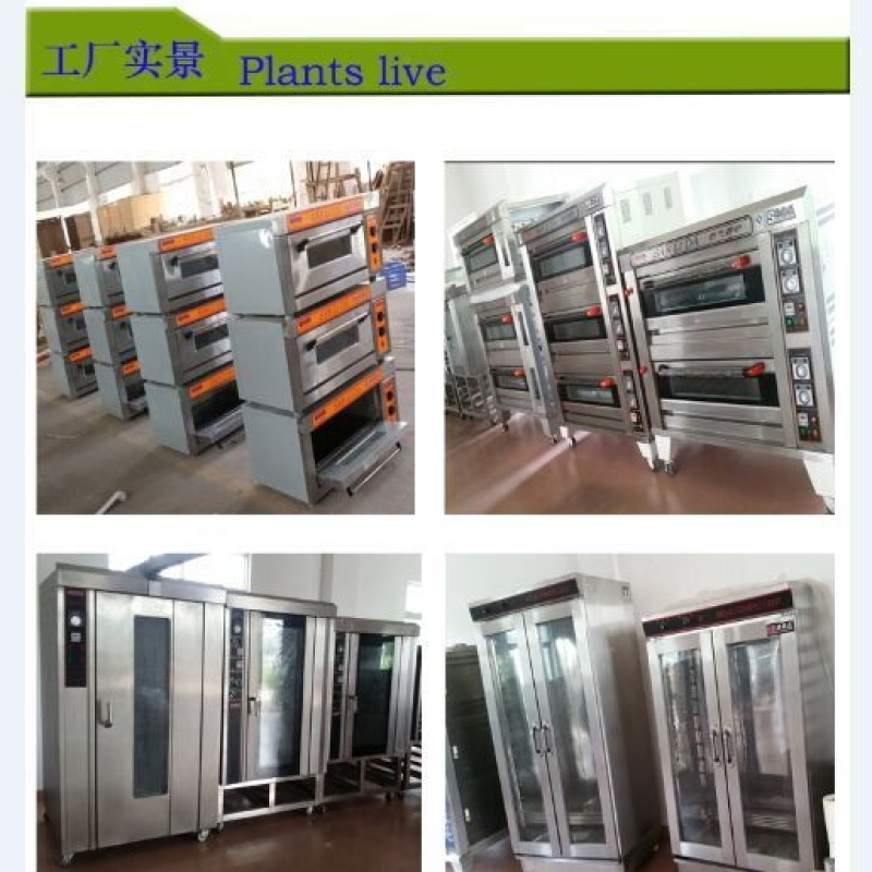 Industrial Commercial Iysl-9bs01 Bread And Cake Oven Three Layer Nine Plate Gas Oven Food Baking Machine For Sale