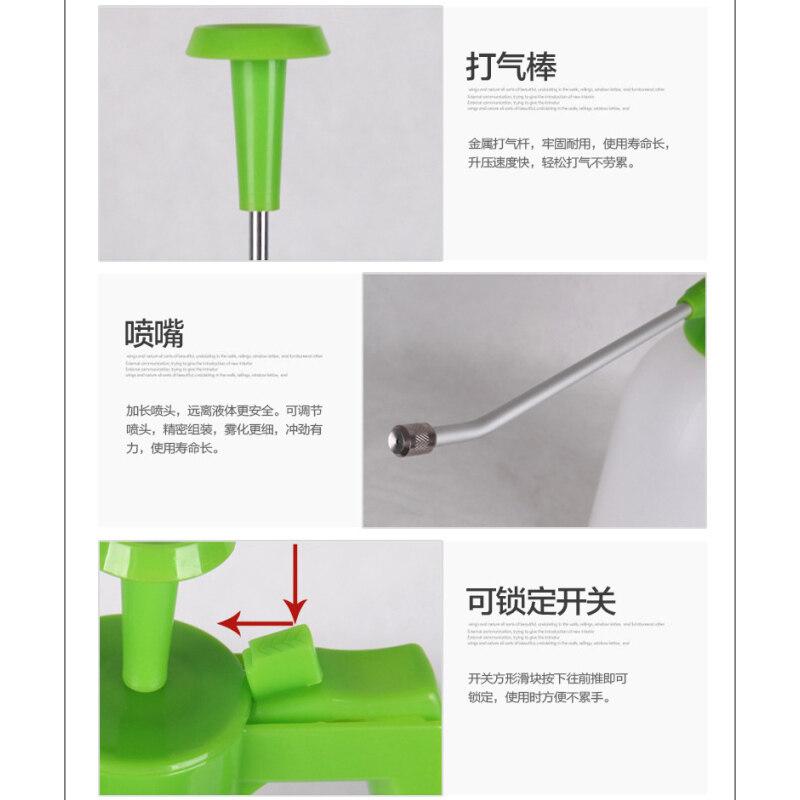 2L Manual Agricultural Sprayer Garden Tools Thickened Backpack Agricultural Manual Sprayer