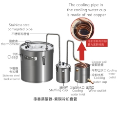 Brewery Machine Flavor-crossing Cented Copper Distiller White Spirit Home Small Brewing Fermentation Equipment, Pure Dew Brandy