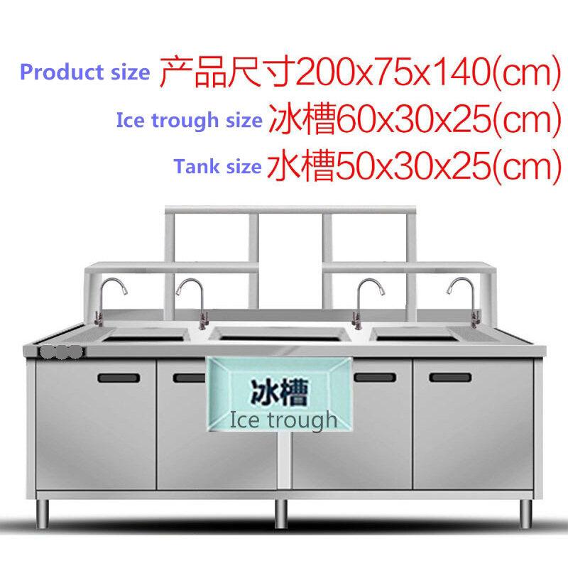 Water Bar Milk Tea Shop Cold Storage Freezing Commercial Kitchen Worktable Horizontal Freezer Drink Machine Tables