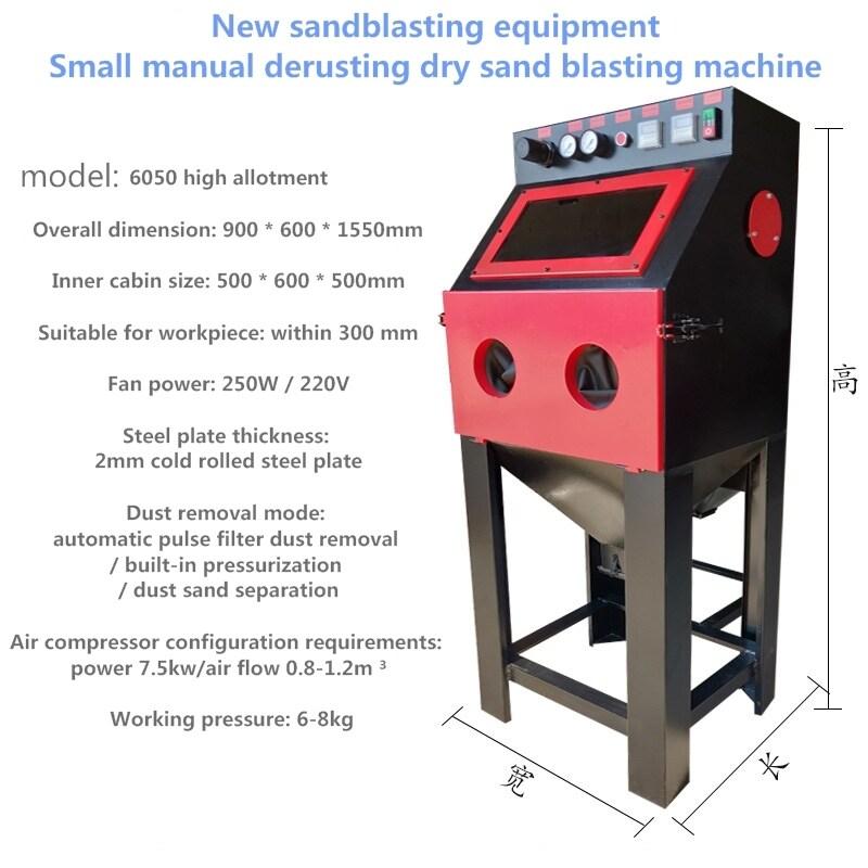 New Sand Blasting Machine Small Manual Dry Sand Blaster Machine Rust Remove Environmental Protection Dust Free Box Type