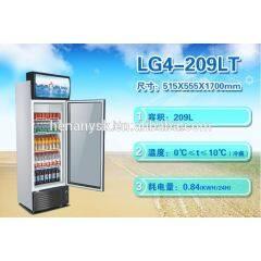 Commercial upright freezer Single Glass Door Beverage Display fridge