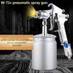 W-71c Air Pneumatic Spray Guns Upper And Lower Pot Paint Spray Guns Atomizer Furniture Wood Automobile Spray Gun Painting