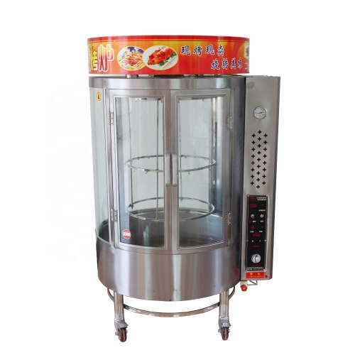 Gas  24pcs/Time Wholesale Chinese Gas Roast Roasting Duck Chicken Baking Oven Equipment