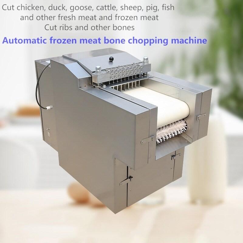 220v 380v Automatic Frozen Meat Bone Cutter Machine Chicken Duck Fish Cattle Sheep Pork Bone Wide Voltage Meat Chunks Chopper