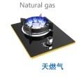 NG stove