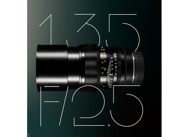 Zhong Yi Optics has announced the Mitakon 135mm F2.5
