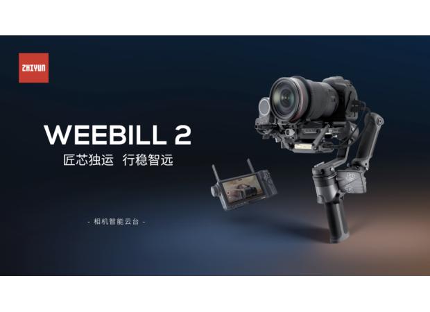 Zhiyun a sorti son nouveau weebill 2