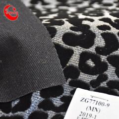 Stocklot Classic блестящие цвета с леопардовым принтом из тонкой металлической массивной блестящей ткани из искусственной кожи для сумок / обуви