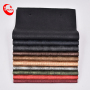 Synthetic Pu  Leather Embossed Woven Pattern metal shinning  Leather