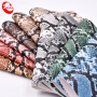 Chinese Supplier Imitation Snake pattern PU leather Upper material for Shoes