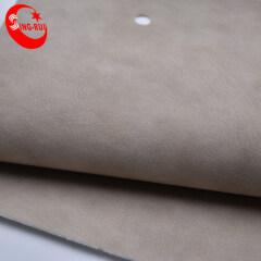 Сублимационная кожа из переработанного полиэстера