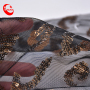 Fancy Design fashion apparel sequins french Tulle Glitter bridal Sequins yellow Fabric for Evening Dress brides maid