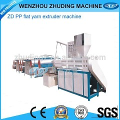 PP woven sack production line