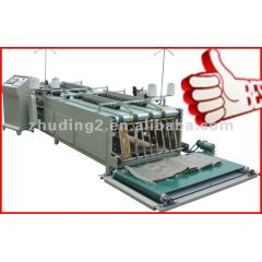 Special double -side pp woven jute feed bag cutting sewing machine