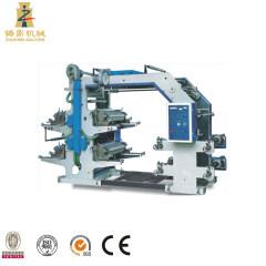 Zhejiang wenzhou high speed paper pp woven film printing machine
