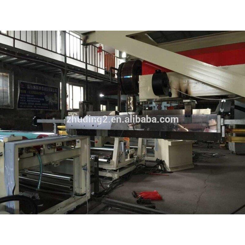 WENZHOU PP WOVEN FABRIC LAMINATION MACHINE, NONWOVEN FABRIC LAMINATION MACHINE