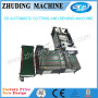 new model Automatic pp woven bag cutting and sewing machine