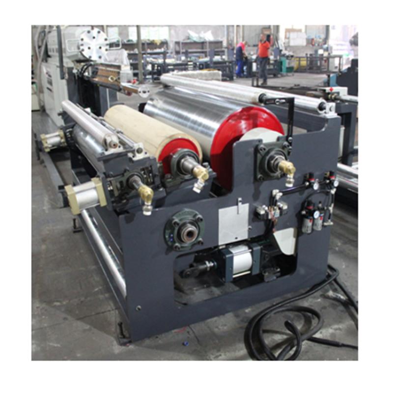 PP woven fabric rice sack coating lamination machine